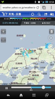 Screenshot_2013-07-27-08-54-47b.png