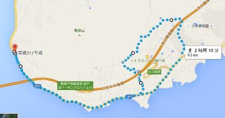 route20151018_シトラスパークb.jpg