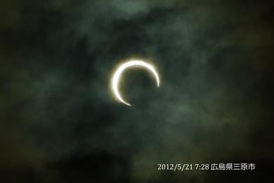 pict2012_0521_072851_食最大.JPG