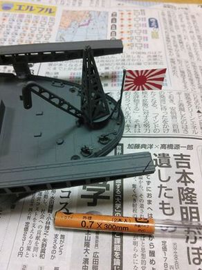 pict2013_0601_001630b.JPG
